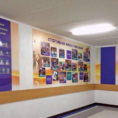 Дизайн и изготовление стенда для школы