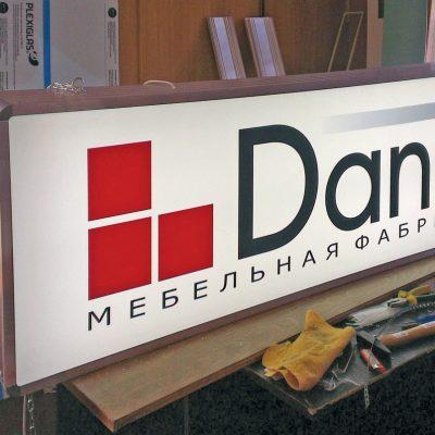 """Изготовление световой вывески для мебельной компании """"Dana"""""""