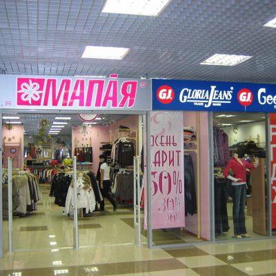 Изготовление вывески для магазина одежды
