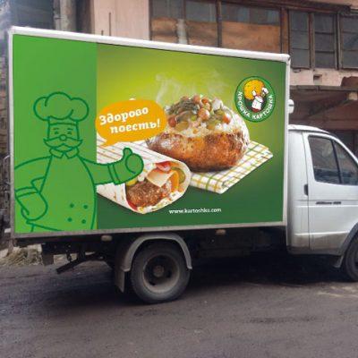 Рекламная оклейка автотранспорта